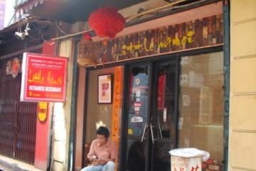 Cafe Little Hanoi tin dùng Tủ mát Sanaky VH 1209HP